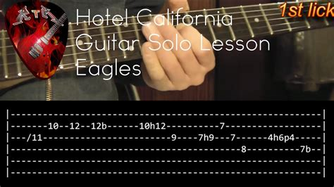 Hotel California Guitar Solo Lesson - Eagles (with tabs